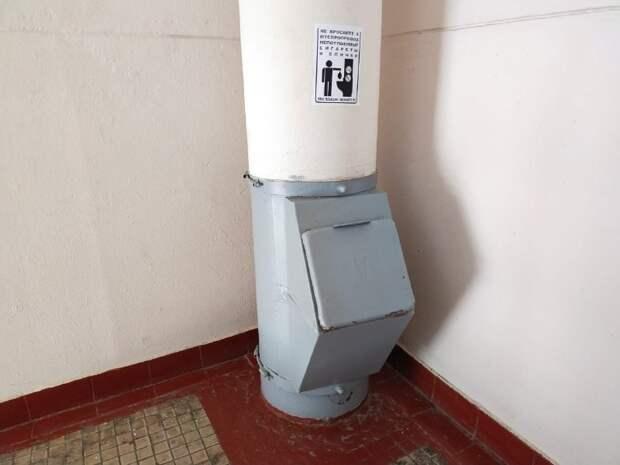 В доме на 8 Марта продезинфицировали мусоропровод