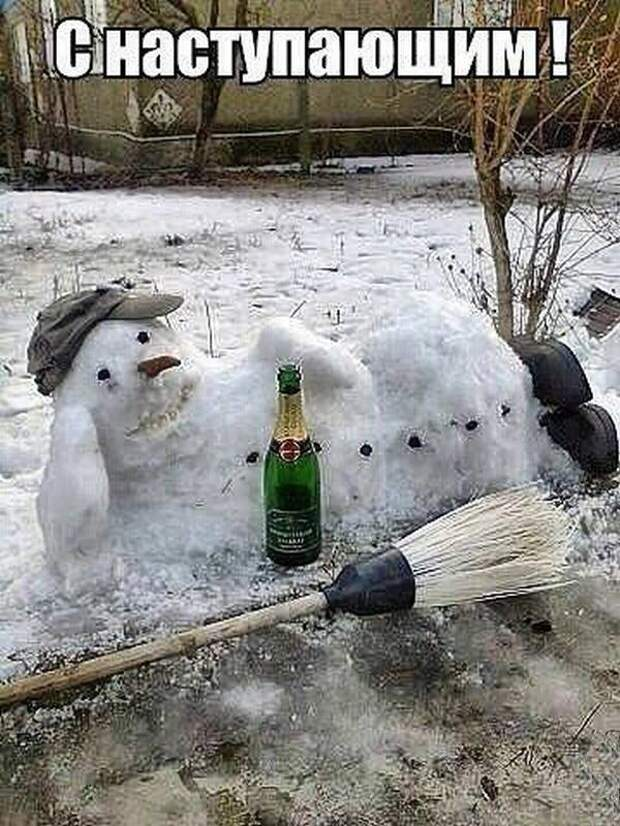 Такой дед мороз мне нравится больше