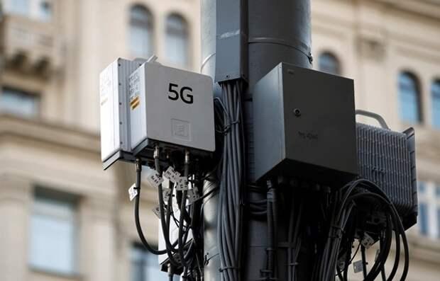 В РПЦ поддержали появление 5G в России