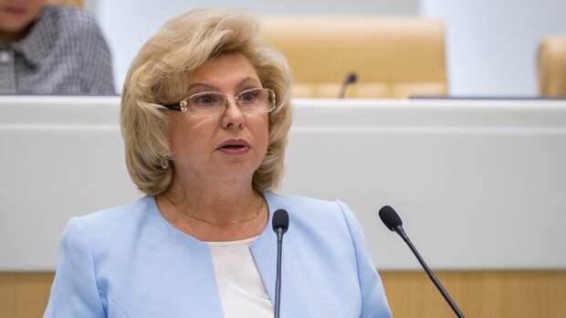 Москалькова призвала ужесточить критерии для получения оружия в России