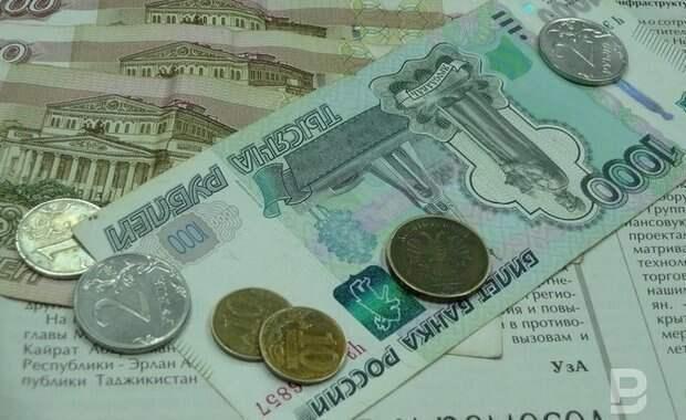 Центробанк: долговая нагрузка граждан находится на исторически высоком уровне