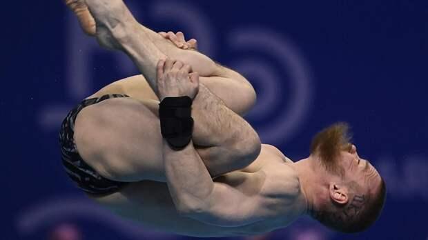 Кузнецов выиграл ЧЕ в прыжках в воду с трехметрового трамплина