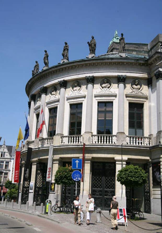 Антверпен опера