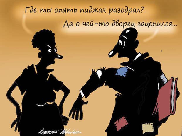 «Нищий учитель — позор для страны!»