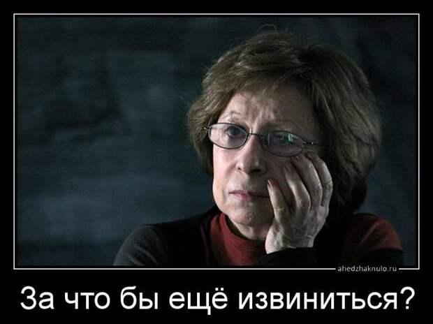 ahegakova