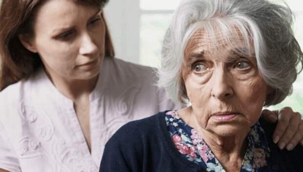 Почему старики «впадают в детство» и есть ли шанс этого избежать