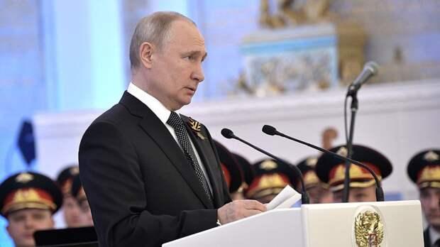 Путин объявил минуту молчания в память о погибших в годы Великой Отечественной войны