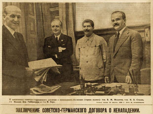Арифметика войны: почему Пакт Молотова — Риббентропа не вызвал Вторую мировую