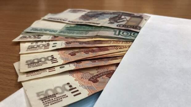 Выплата в размере более 12 тысяч рублей ожидает некоторых россиян в апреле