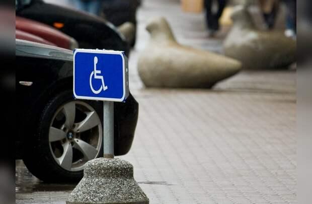ОПФР по Тверской области разъяснило новые правила парковки для инвалидов