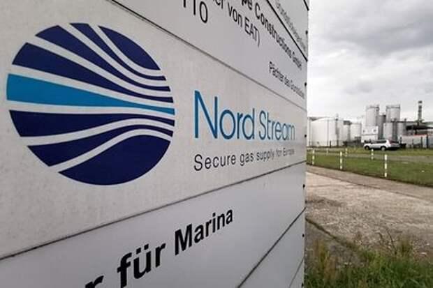 В Европарламенте заявили о желании США остановить «Северный поток-2» любой ценой