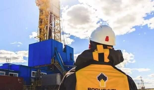 «Роснефти» разрешили передать пять лицензий своей «дочке» «Красгеонац»