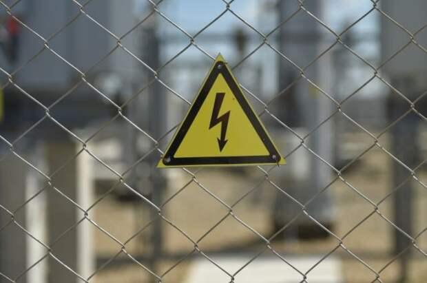 Украина ввела запрет на поставки электроэнергии из России и Белоруссии