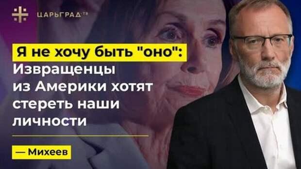 Пять лет тюрьмы за шутки о Великой Отечественной