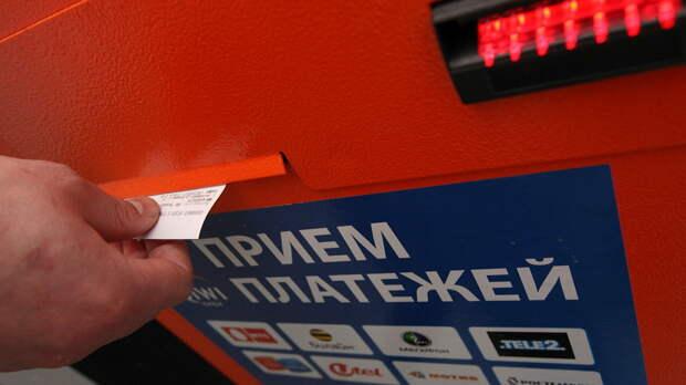 В СБП заявили, что QR-код, которым можно произвести оплату, невозможно подделать