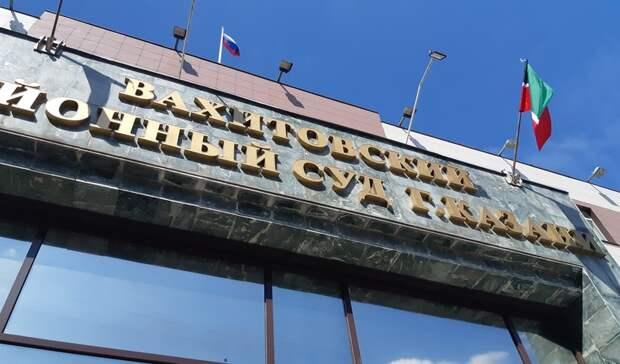 ВКазани огласили приговор поделу опокушении надиректора КСК «УНИКС»