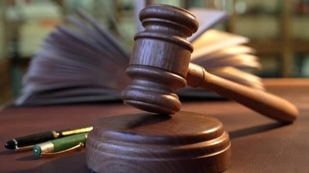 Петербургский суд вынес приговор обвиняемому в получении взятки инспектору ФНС