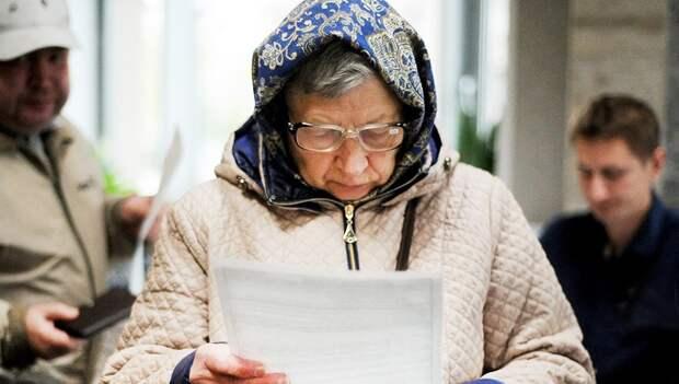 Эксперты рассказали, чем грозит пенсионерам реформа ПФР