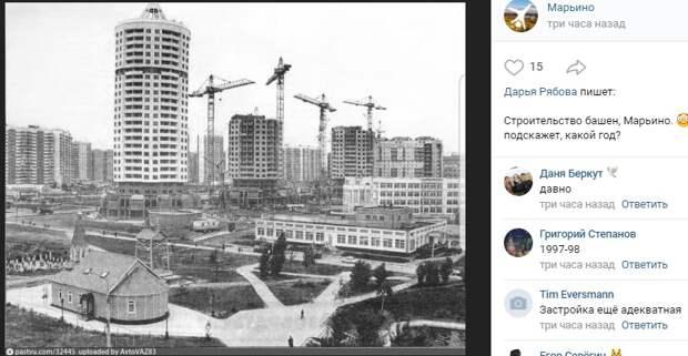 Фото дня: строительство башен в Марьине