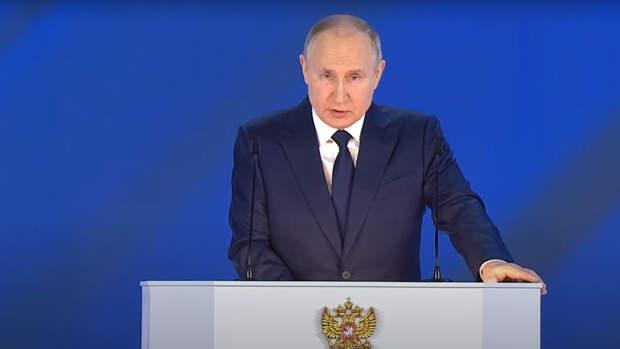 Содержание некоторых учебников по истории поразило Владимира Путина