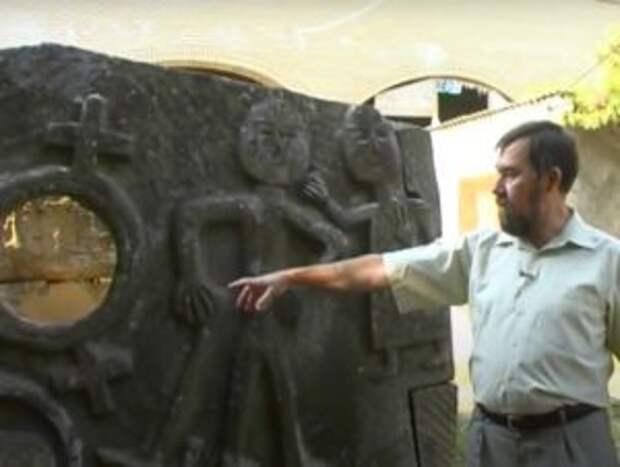Ставропольский дольмен и мифология аланов