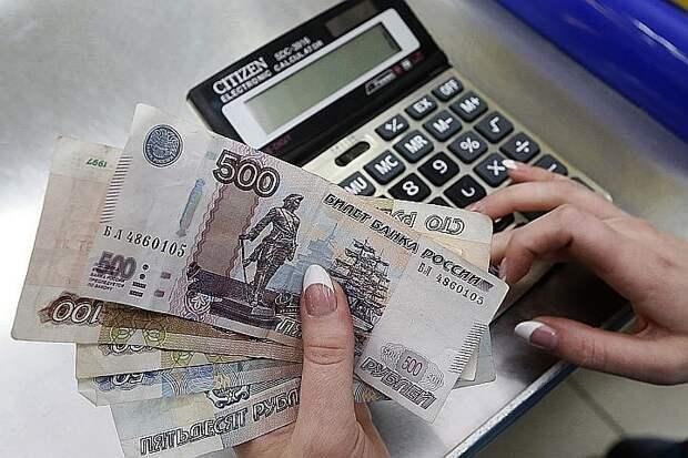 Экономист предупредил россиян, что деньги можно потерять даже в надежном банке