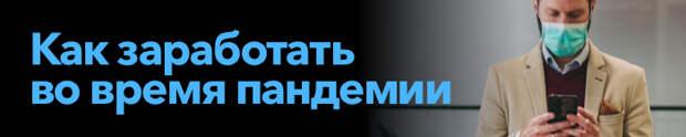 В Москве выявили минимум новых заболевших COVID-19 после 6 мая