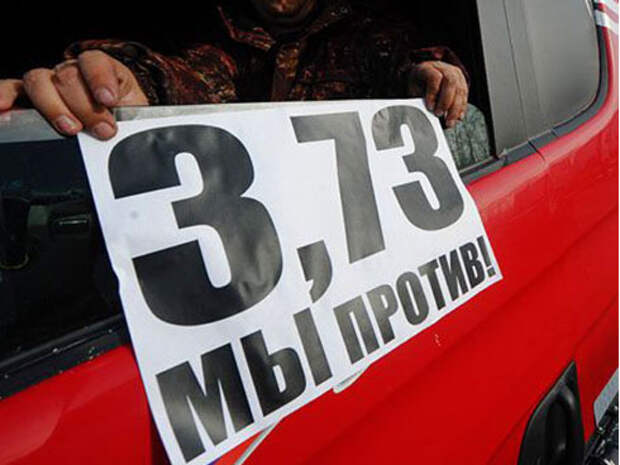 В Москве задержаны четверо нацболов, проведших акцию протеста против системы «Платон»
