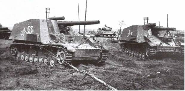 Использование в РККА трофейных немецких САУ на завершающем этапе Великой Отечественной войны