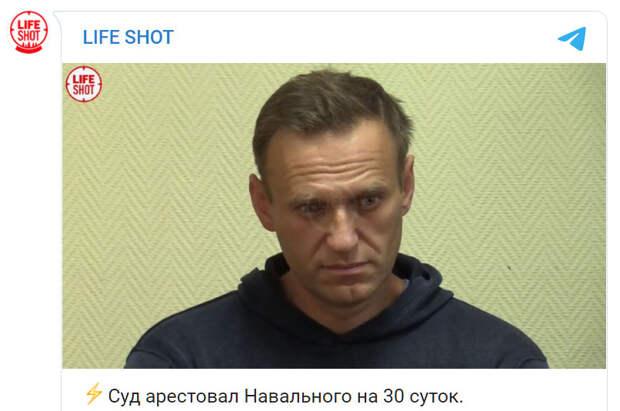 Навальный останется за решеткой. С хорошими перспективами на зону