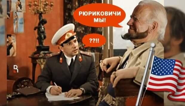 «Байден — наш!»: на Украине нашли среди предков президента США киевских князей