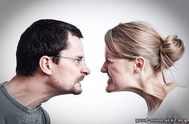 Взаимоотношение между мужчиной и женщиной