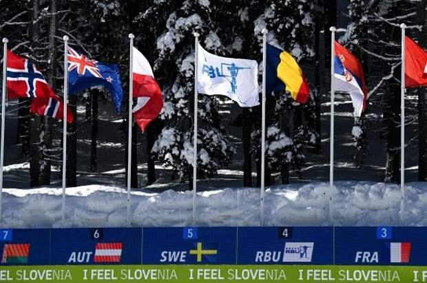 Союз биатлонистов России обязали заплатить 300 евро за флаг команды для ЧМ