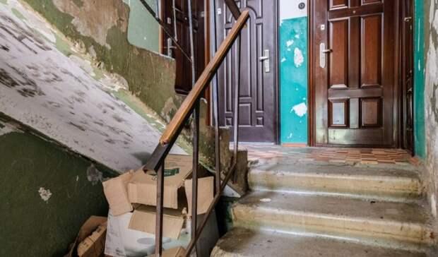 В Тюмени УК Жилищный Стандарт подозревают в подделке подписей жильцов двух домов
