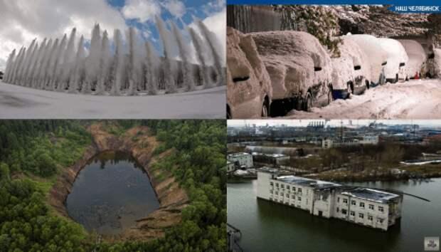 Весной Урал ждут провалы в земле и потоп