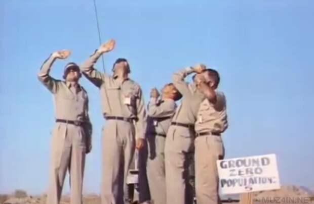 История о пяти добровольцах, которые вызвались находиться в эпицентре ядерного взрыва, чтобы посмотреть, что там произойдет