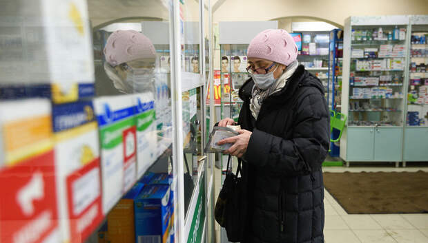 Государственные аптеки Подмосковья закупят свыше 1 млн масок