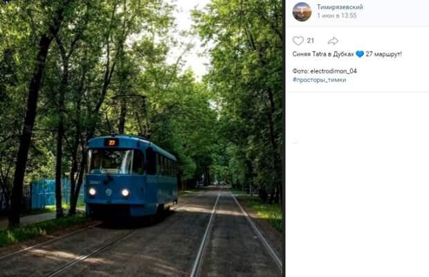 Фото дня: ретро-трамвай у парка «Дубки»