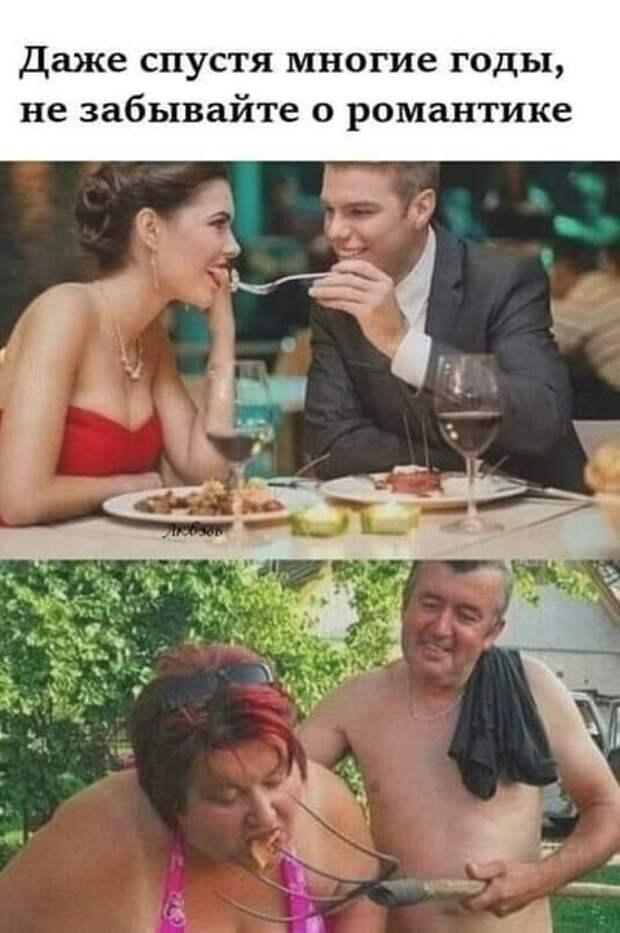 - Господи, пошли мне хорошего мужа, интересную работу, побольше денег...