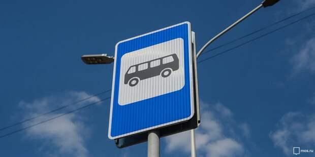 В каком состоянии находятся автобусные павильоны в нашем районе? — новый опрос жителей Южного Медведкова
