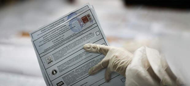 Шойгу, Лавров, Проценко и Шмелева не будут переходить в Госдуму — РБК