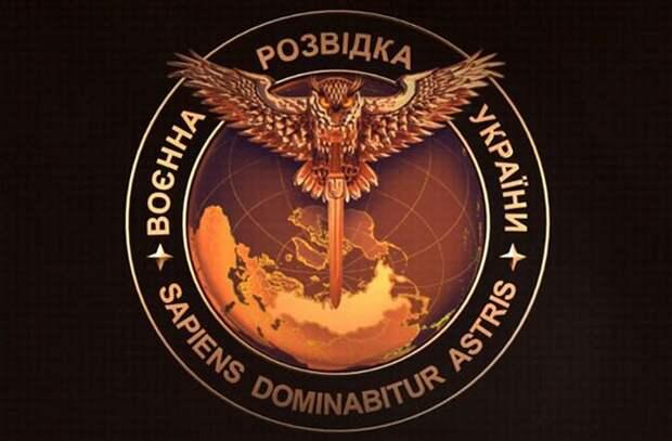 Глава «департамента сатиры» МИД РФ прокомментировала эмблему разведки Украины