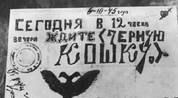 Самые жестокие банды СССР