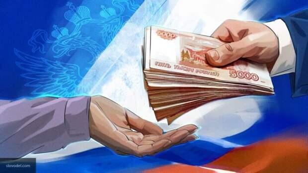 Российским бизнесменам пообещали выдать субсидию от государства в размере 15 тысяч рублей