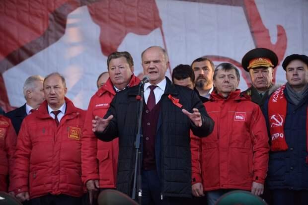Что предлагают избирателям российские коммунисты