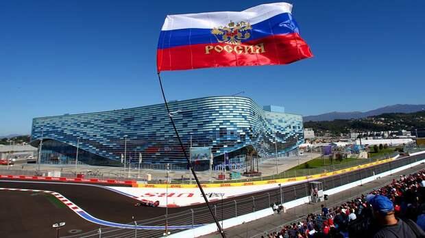 Формула-1 убрала флаг России из календаря сезона
