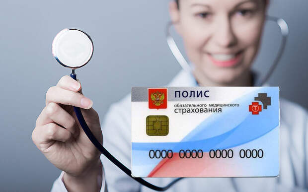 Мы даже не знаем, насколько хорошо живём! Что есть у обычного русского, чему завидует европеец?