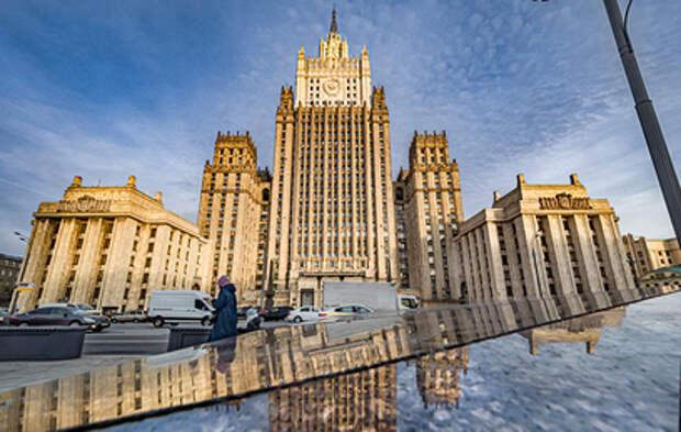 Россия ответила на провокацию с высылкой дипломатов из Чехии