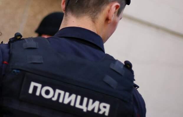 Полиция. Фото: Мос. ру