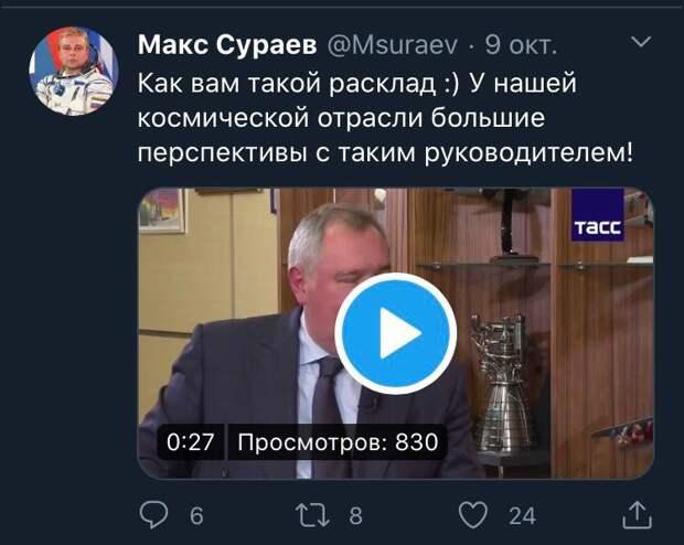 «Сначала Фёдору удалили ноги, потом Твиттер»